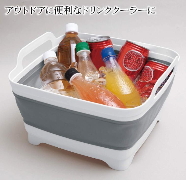 排水できるモノトーン洗い桶